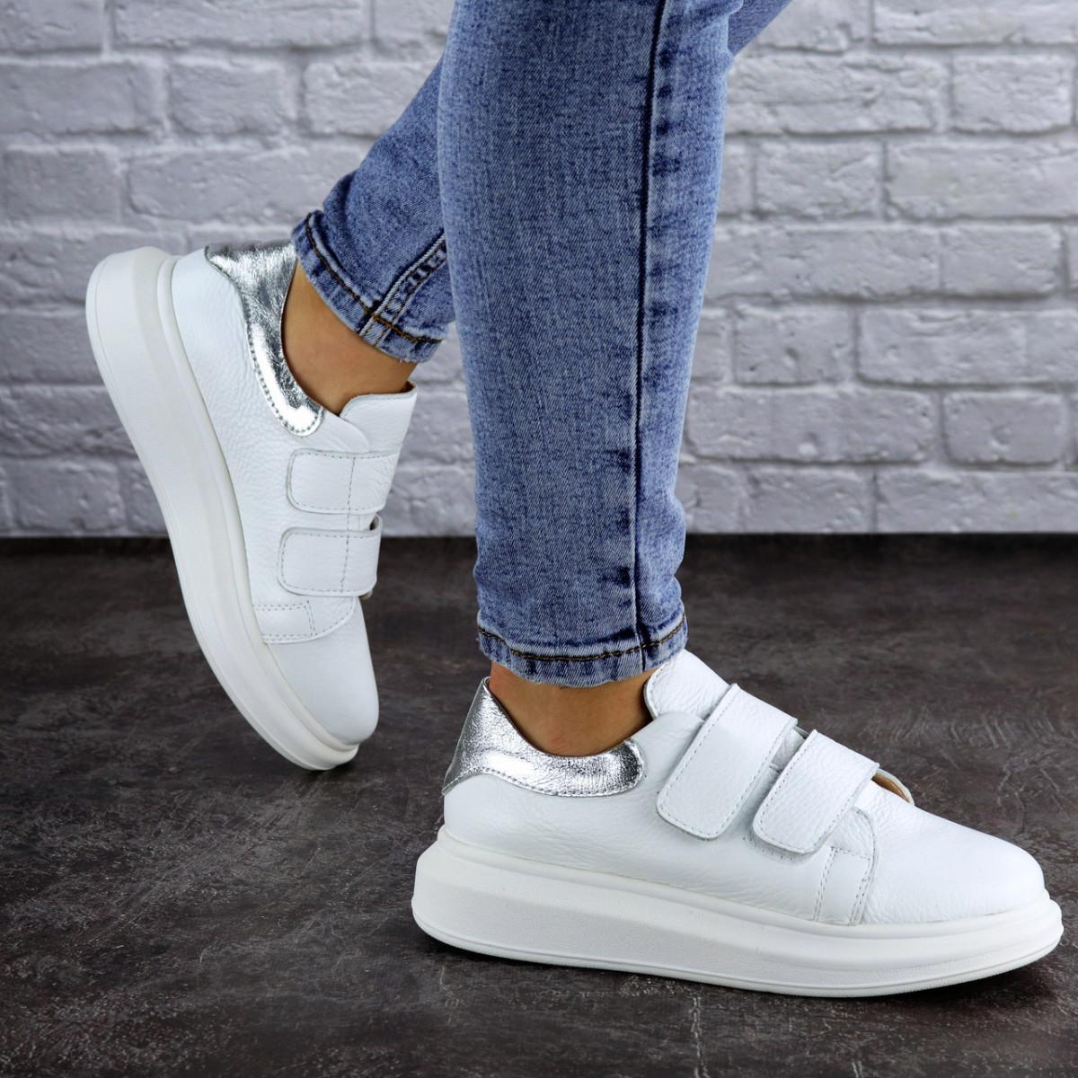 Кроссовки женские кожаные белые Beast 2106 (36 размер)