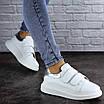 Кроссовки женские кожаные белые Beast 2106 (36 размер), фото 2