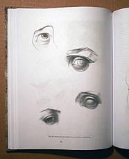 Голова человека. Основы учебного академического рисункаЛи Н Г, фото 2