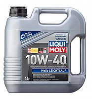 Моторное масло LIQUI MOLY SAE 10W-40 MoS2 Leichtlauf (Молибден) 4л полусинтетика для автомобилей