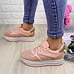 Женские пудровые кроссовки Alice 1077 (38 размер), фото 3