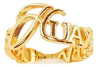"Кольцо Fallon Позолота 18К ""Huaxu Jewelries"", фото 1"