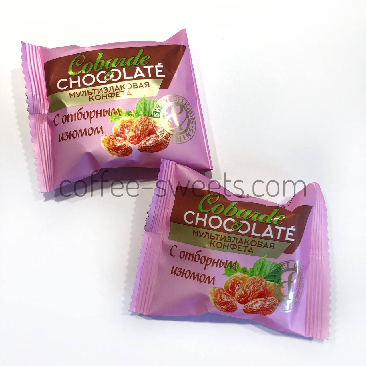 Конфеты Co Barre de chocolat с отборным изюмом