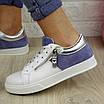 Женские белые кроссовки Lagger 1202 (39 размер), фото 5