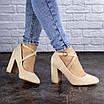 Туфли женские на каблуке бежевые Blitz 2112 (38 размер), фото 3