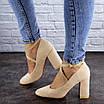 Туфли женские на каблуке бежевые Blitz 2112 (38 размер), фото 5