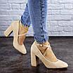 Туфли женские на каблуке бежевые Blitz 2112 (38 размер), фото 6