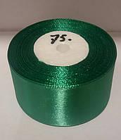 Атласная лента зеленая