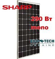 Sharp NU-RC 290 монокристаллическая солнечная панель фотомодуль батарея 290 Вт