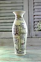 Напольная ваза белая Башня h 63 см