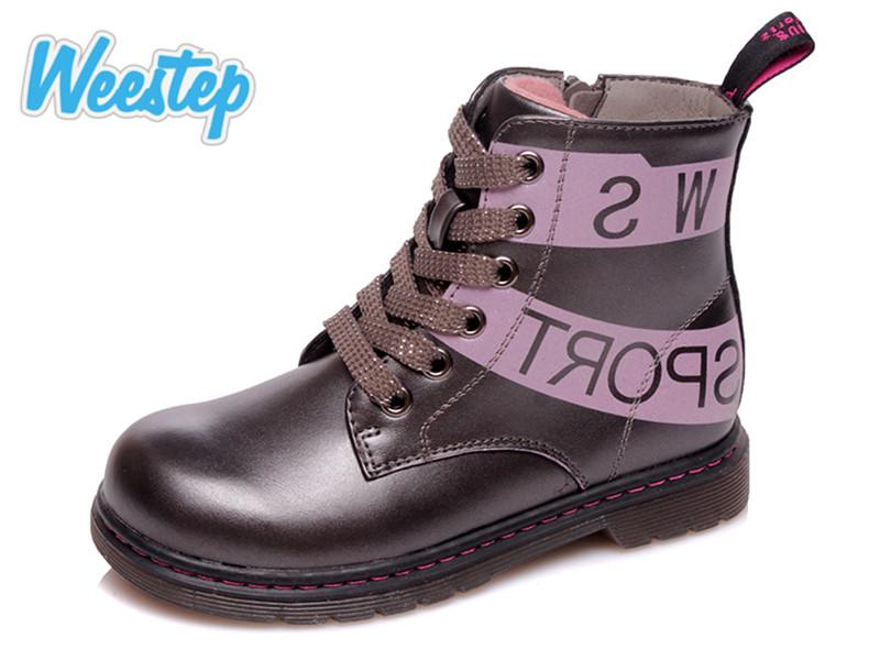 Ботинки Weestep  R218355521 Tarnish  27-32