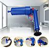 Пневматический вакуумный вантуз пистолет Toilet dredge Gun для дома. Средство для прочистки труб (засоров), фото 10