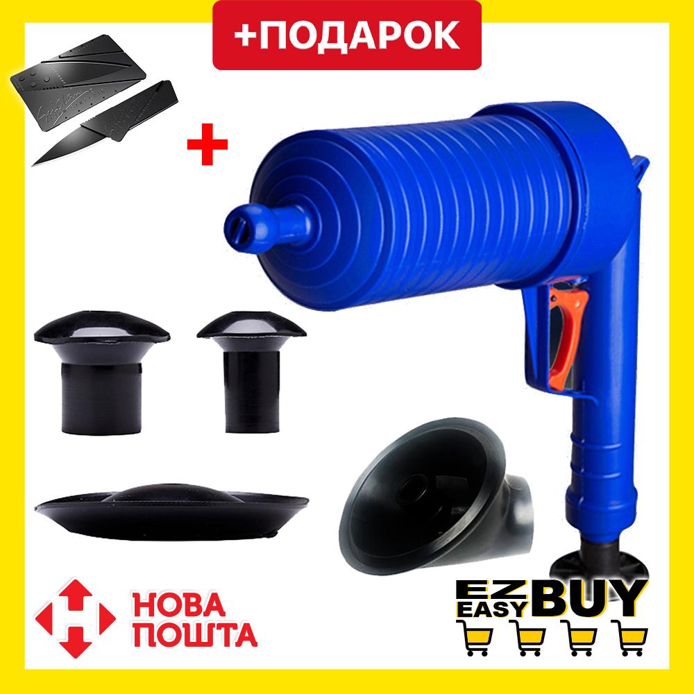 Пневматический вакуумный вантуз пистолет Toilet dredge Gun для дома. Средство для прочистки труб (засоров)