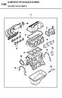 Прокладка клапанной крышки Матиз2  0,8 /Прокладка крышки головки блока (94580083, GM - Южная Корея)