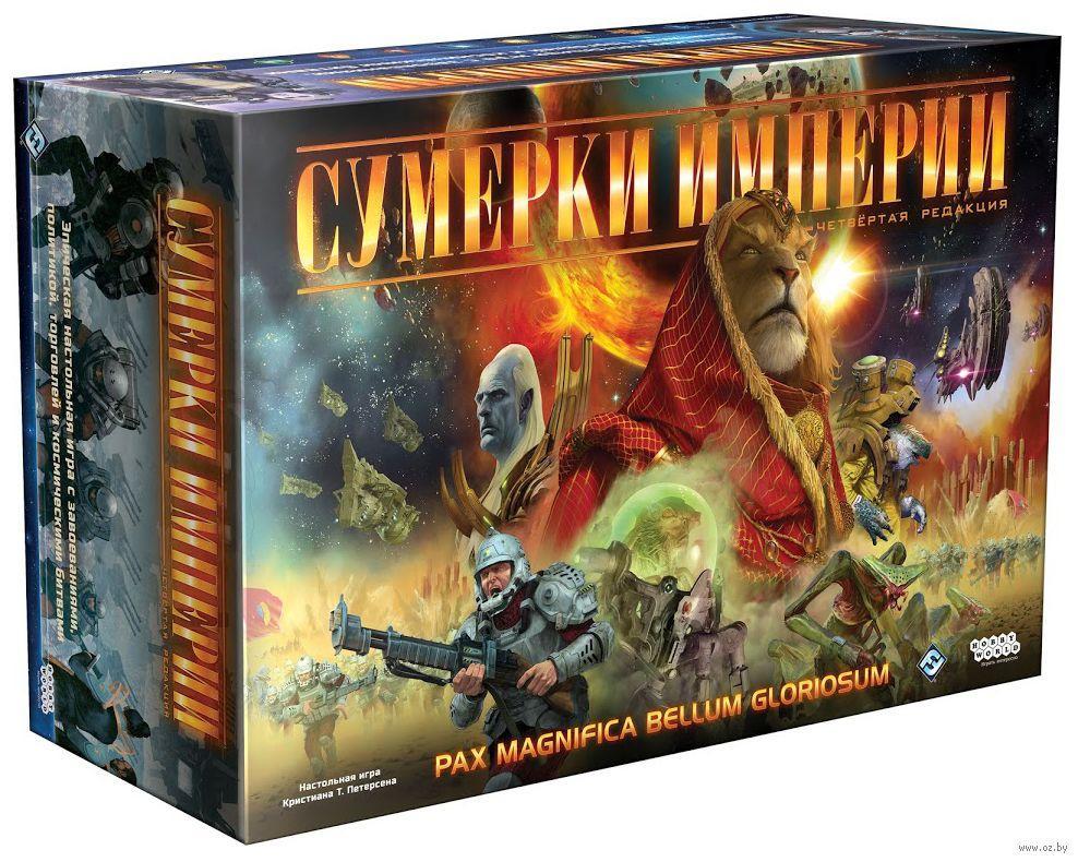 Настольная игра Сумерки Империи Четвёртое издание