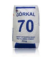 Цемент высокоглиноземистый Gorkal-70