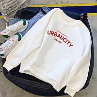 Модный оверсайз на флисе свитшот с надписью UrbanCity на груди