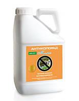 Инсектицид Антиколорад ВРК, 5 л, Ukravit