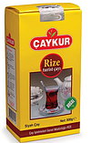"Турецкий чай CAYKUR черный мелколистовой 500 гр  ""RIZE"" TURIST ÇAY, фото 3"