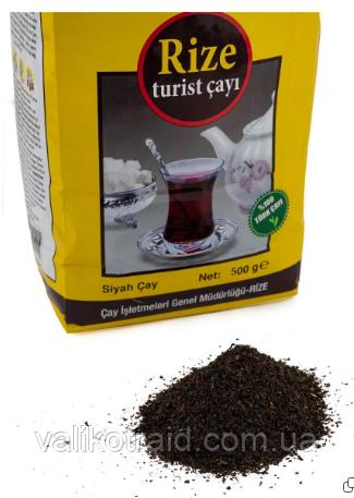 """Турецкий чай CAYKUR черный мелколистовой 500 гр  """"RIZE"""" TURIST ÇAY"""