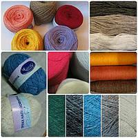 Пряжа для вязания ОПТОМ. Цены от 170 грн за 1 кг (подробнее внутри)