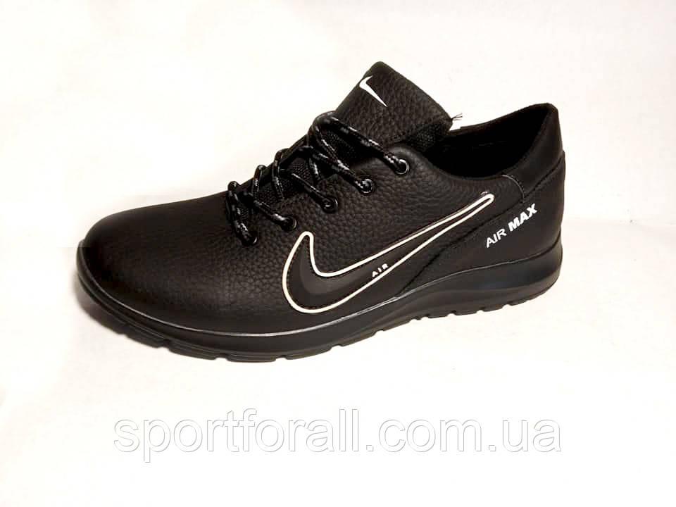 Мужские кожаные кроссовки Nike AIR MAX р.41,42 UA-855