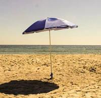 Зонт 1.8 ромашка с наклоном напылением