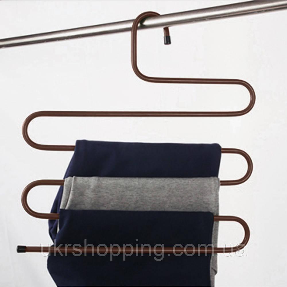 Многофункциональная вешалка для одежды, брюк, полотенец Коричневая, (вішалка для одягу) с доставкой (SH)