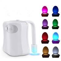 Подсветка для унитаза 8 Colors Set Favorite of Rotate