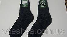 """Шкарпетки чоловічі """"Валянок"""""""
