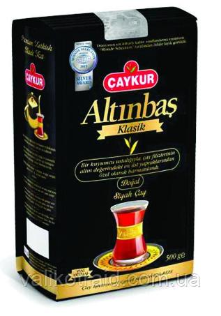 """Турецкий чай  CAYKUR  """"ALTINBAS KLASIK"""" черный мелколистовой 500 гр"""