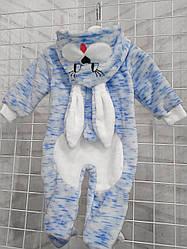 Комбинезон для новорожденного Зайчик, рваная махра,  Лиза Текс (размер 56)