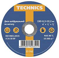 Диск шлифовальный 150х6.3х22мм по металлу TECHNICS