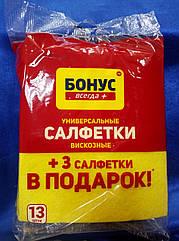 БОНУС Салфетки вискозниые 10 шт