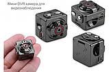 Міні камера SQ8 Mini DX Camera, фото 3