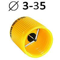 Гратосниматель ручной для труб (медь, сталь, нержавеющая сталь, алюминий, пластик) d3-35 REMS
