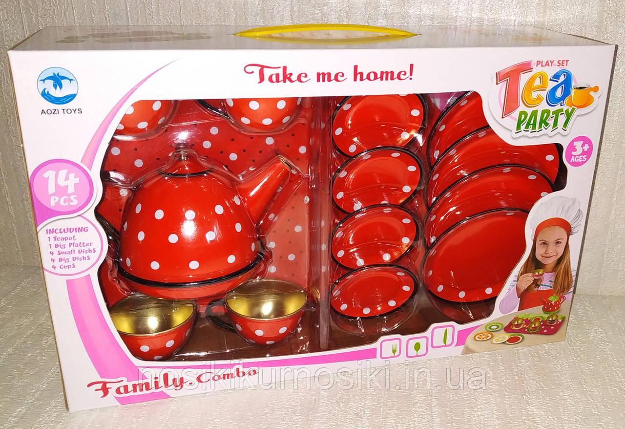 Набор игрушечной металлической посуды 14 предметов 2020-B Чайный сервиз