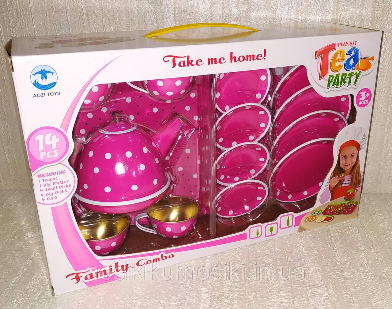 Набор игрушечной металлической посуды 14 предметов 2020-C Чайный сервиз