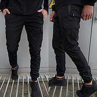 Мужские штаны Cargo (карго) на резинке с карманами, Черные брюки с манжетами, Демисезонные