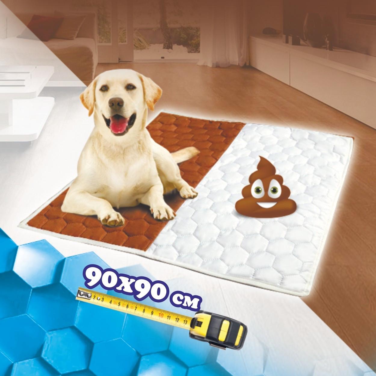Многоразовая пеленка для собак 90х90 см непромокаемая ДВУХЦВЕТНАЯ