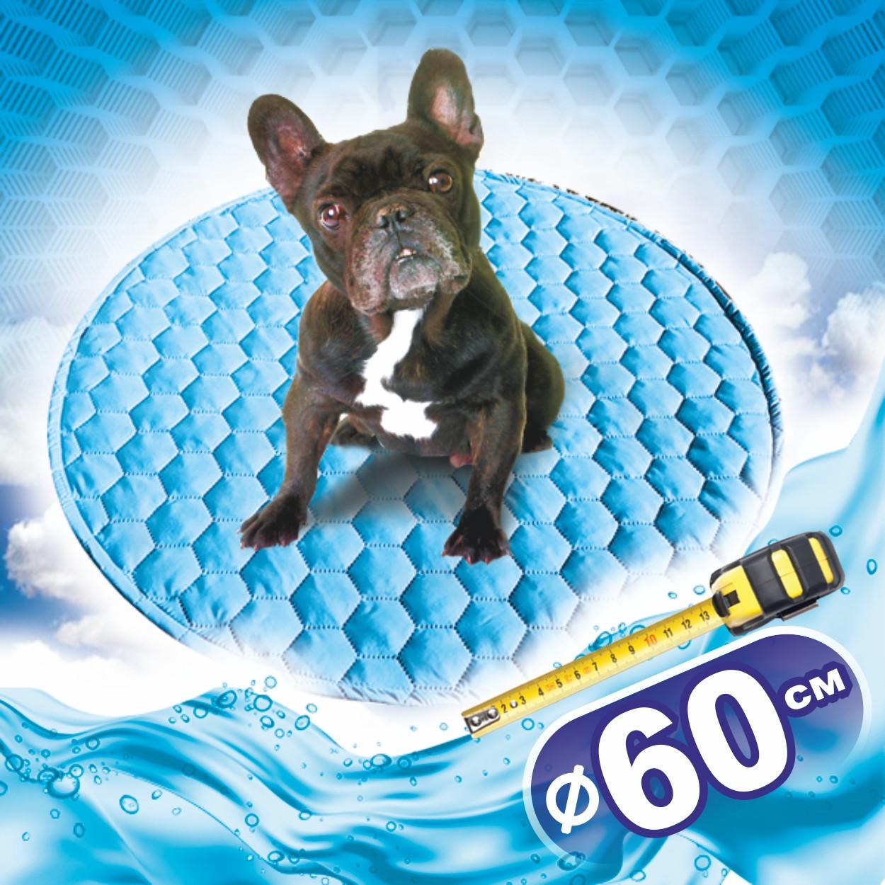 Многоразовая пеленка для собак круглая диаметр  Ø60 см непромокаемая бирюзовая