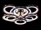 Светодиодная люстра с диммером и LED подсветкой, цвет чёрный хром, 150W, фото 4