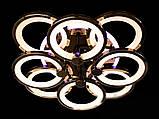 Светодиодная люстра с диммером и LED подсветкой, цвет чёрный хром, 150W, фото 5