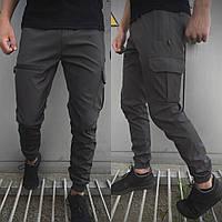 Мужские штаны Cargo (карго) на резинке с карманами, Серые брюки с манжетами, Демисезонные