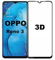 Защитное стекло 3D iPaky для OPPO Reno 3 black (оппо рено 3)