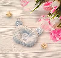 Детская ортопедическая подушка для новорожденных голубой (5 цветов)