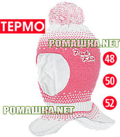 Детская зимняя ТЕРМО шапка-шлем (капор), верх 70% акрил,30% шерсть, подкладка 100% хлопок, внутри холлофайбер, фото 1