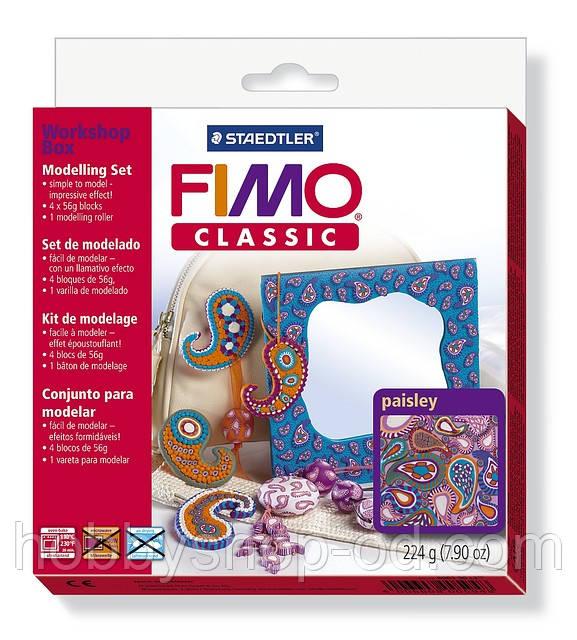 "Набор для мастер-класса FIMO classic ""Пэшли"""