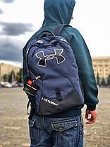 "Рюкзак Under Armour ""Синий"", фото 2"