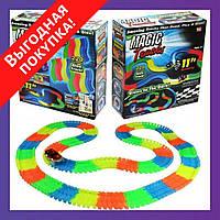 Детский набор - гоночная трасса MAGIC TRACК 220 деталей / Mеджик Трек / Игрушка - Хороший подарок ребенку